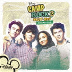 (オリジナル・サウンドトラック) キャンプ・ロック2 ファイナル・ジャム サウンドトラック [CD]|guruguru