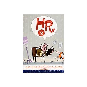HR Vol.3 [DVD]|guruguru