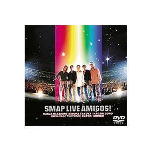 SMAP/LIVE AMIGOS! [DVD]|guruguru