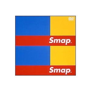 SMAP/LIVE Smap [DVD]|guruguru