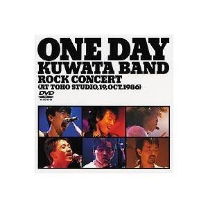 KUWATA BAND/ONE DAY KUWATA BAND〜ROCK CONCERT(AT TOHO STUDIO 19 [DVD] guruguru