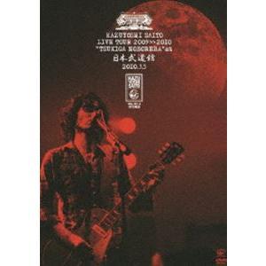 """斉藤和義 ライブツアー 2009>>2010 """"月が昇れば"""" at 日本武道館 2010.3.5(通常盤) [DVD] guruguru"""