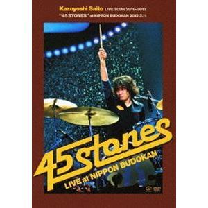 斉藤和義/KAZUYOSHI SAITO LIVE TOUR 2011〜2012 45 STONES at 日本武道館 2012.2.11(通常盤) [DVD] guruguru