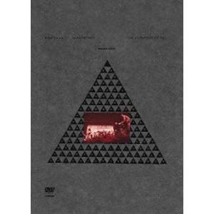 サカナクション/SAKANATRIBE 2014 -LIVE at TOKYO DOME CITY HALL- Standard Edition [DVD]|guruguru