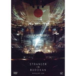 星野源/STRANGER IN BUDOKAN(通常盤) [DVD]|guruguru