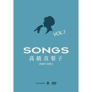 高橋真梨子/SONGS 高橋真梨子 2007-2014 DVD vol.1〜2007-2008〜 [DVD]|guruguru
