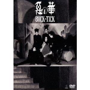 BUCK-TICK/惡の華 -Completeworks- [DVD] guruguru