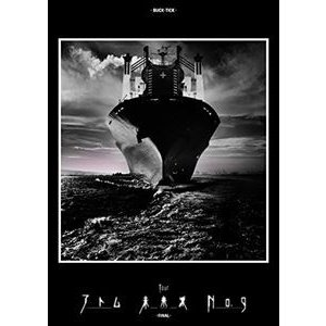 BUCK-TICK/TOUR アトム 未来派 No.9-FINAL-(通常盤) [DVD] guruguru