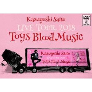 斉藤和義/Kazuyoshi Saito LIVE TOUR 2018 Toys Blood Music Live at 山梨コラニー文化ホール 2018.06.02 [DVD] guruguru