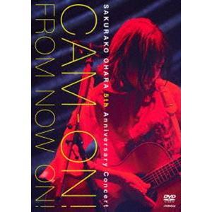 大原櫻子 5th Anniversary コンサート「CAM-ON! 〜FROM NOW ON!〜」 [DVD]|guruguru