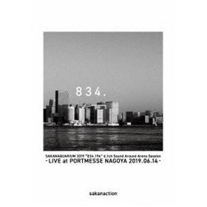 """サカナクション/SAKANAQUARIUM 2019""""834.194""""6.1ch Sound Aro..."""