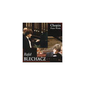 ラファウ・ブレハッチ(p)/ショパン名演集(スペシャルプライス盤) CD