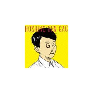 種別:CD 星野源 解説:シンガー・ソングライター、星野源のシングル。2013年5月10日公開のアニ...