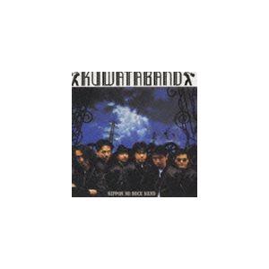 KUWATA BAND / NIPPON NO ROCK BAND [CD]