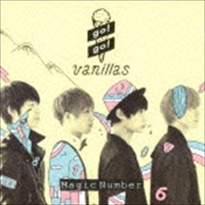 go!go!vanillas / Magic Number(通常盤) [CD]