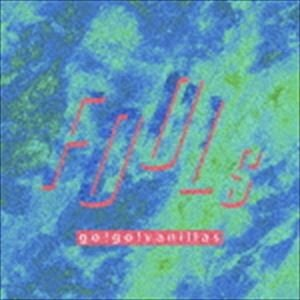 go!go!vanillas / FOOLs(通常盤) [CD]