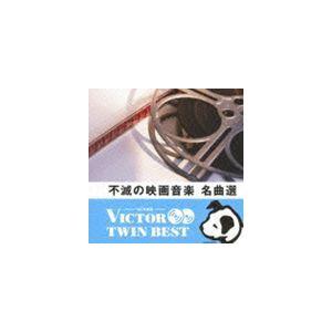 種別:CD (サウンドトラック) 解説:いつも音楽とともにあるハッピーライフを応援する「ビクター T...