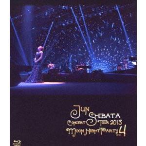 柴田淳/JUN SHIBATA CONCERT TOUR 2013 MOON NIGHT PARTY vol.4 [Blu-ray]|guruguru