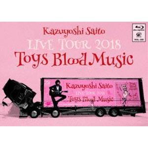 斉藤和義/Kazuyoshi Saito LIVE TOUR 2018 Toys Blood Music Live at 山梨コラニー文化ホール 2018.06.02 [Blu-ray] guruguru