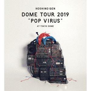 "星野源/DOME TOUR""POP VIRUS""at TOKYO DOME(通常盤) [Blu-ray]|guruguru"