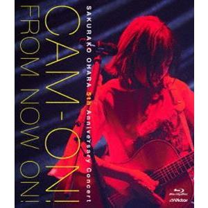 大原櫻子 5th Anniversary コンサート「CAM-ON! 〜FROM NOW ON!〜」 [Blu-ray]|guruguru