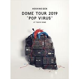 "星野源/DOME TOUR""POP VIRUS""at TOKYO DOME【初回限定盤】 [DVD]|guruguru"