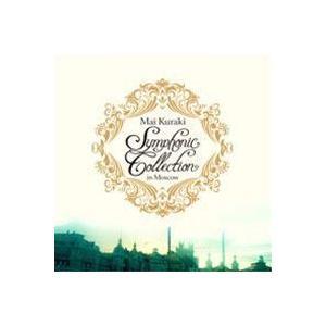 倉木麻衣/Mai Kuraki Symphonic Collection in Moscow(完全限定生産BOX盤) [DVD]|guruguru