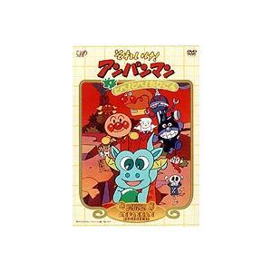 それいけ!アンパンマン 劇場版 とべ!とべ!ちびごん [DVD]|guruguru