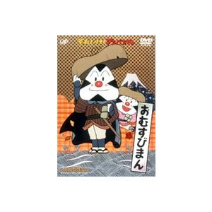 それいけ!アンパンマン 劇場版 おむすびまん [DVD]|guruguru