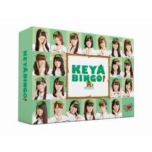 全力!欅坂46バラエティー KEYABINGO! DVD-BOX<初回生産限定> [DVD]|guruguru