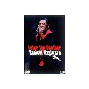 萩原健一/Enter the Panther Kenichi Hagiwara Live Tour 2003 [DVD]|guruguru