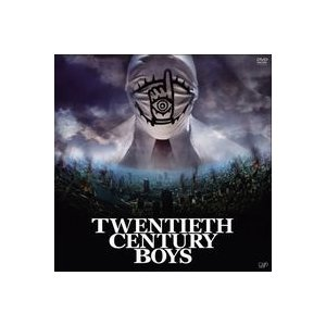 20世紀少年 第1章 終わりの始まり 【生産限定豪華版】 [DVD]|guruguru