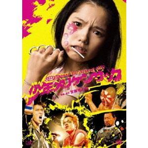 少年メリケンサック スタンダード・エディション [DVD]|guruguru