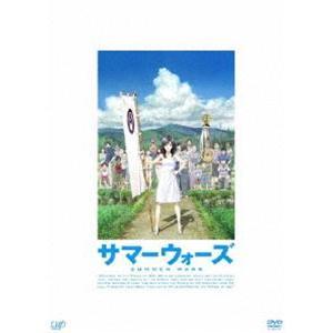サマーウォーズ [DVD]|guruguru
