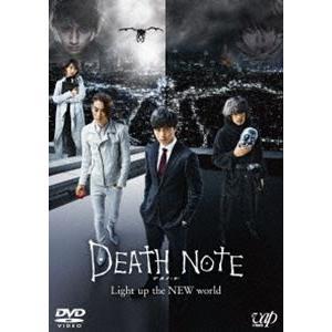 デスノート Light up the NEW world [DVD]|guruguru