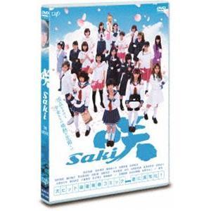 映画「咲-Saki-」 [DVD]|guruguru
