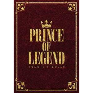 劇場版「PRINCE OF LEGEND」豪華版DVD [DVD]