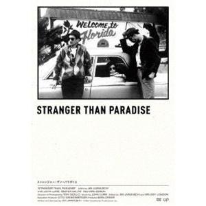ストレンジャー・ザン・パラダイス [DVD]