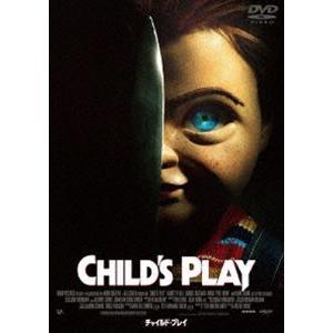チャイルド・プレイ DVD (初回仕様) [DVD] guruguru