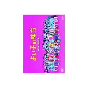 よい子の味方 新米保育士物語 DVD-BOX(初回限定生産) [DVD]|guruguru