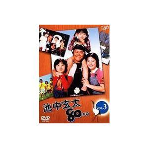 池中玄太80キロ VOL.3 [DVD]|guruguru