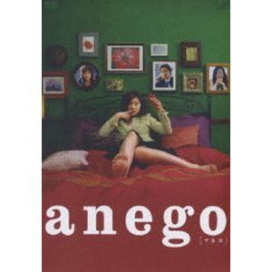 anego〔アネゴ〕 DVD-BOX [DVD]|guruguru