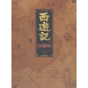 西遊記 DVD-BOX I [DVD]|guruguru