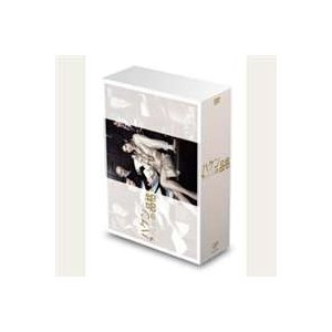 ハケンの品格 DVD-BOX [DVD]|guruguru