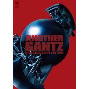 ANOTHER GANTZ ディレクターズカット完全版 [DVD]|guruguru