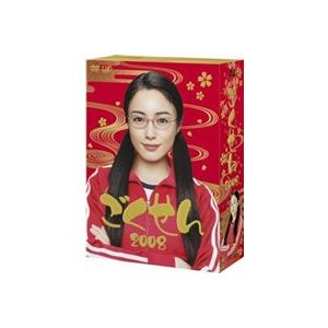 ごくせん 2008 DVD-BOX [DVD]|guruguru