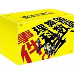 探偵学園Q DVD-BOX [DVD] guruguru