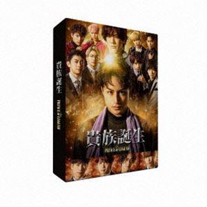 ドラマ「貴族誕生-PRINCE OF LEGEND-」DVD [DVD]