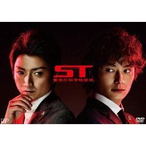 ST 警視庁科学特捜班 [DVD]|guruguru