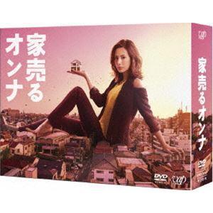 家売るオンナ DVD-BOX [DVD]|guruguru
